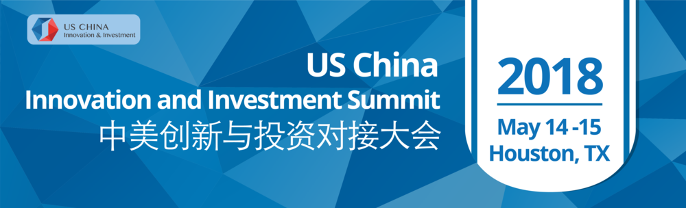 2018 US-China Innovation and Investment Summit
